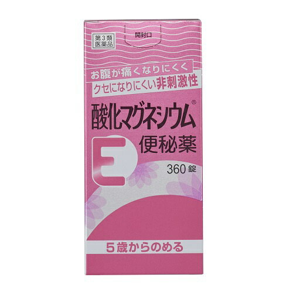 【第3類医薬品】 酸化マグネシウムE便秘薬(360錠)健栄製薬