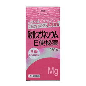 【第3類医薬品】 酸化マグネシウムE便秘薬(360錠)【rb_pcp】健栄製薬 KENEI Pharmaceutical