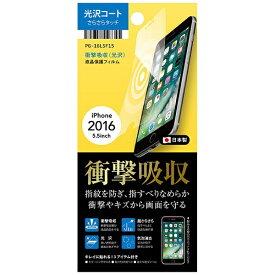 PGA iPhone 7 Plus用 液晶保護フィルム 衝撃吸収 光沢 PG-16LSF15
