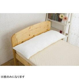 インズコーポレーション 低反発チップロング枕(使用時の高さ:約3-4cm)【日本製】