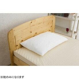 インズコーポレーション IN'S CORPORATION 低反発チップ枕(使用時の高さ:約2-3cm)【日本製】