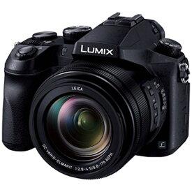 パナソニック Panasonic DMC-FZH1 コンパクトデジタルカメラ LUMIX(ルミックス)[DMCFZH1]