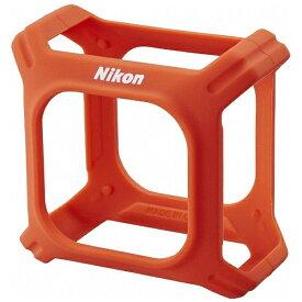 ニコン Nikon シリコンジャケット(オレンジ) CF-AA1[CFAA1OR]
