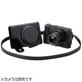 パナソニック Panasonic ソフトケース DMW-CLX9[DMWCLX9]