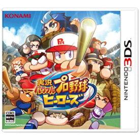 コナミデジタルエンタテイメント Konami Digital Entertainment 実況パワフルプロ野球 ヒーローズ【3DSゲームソフト】