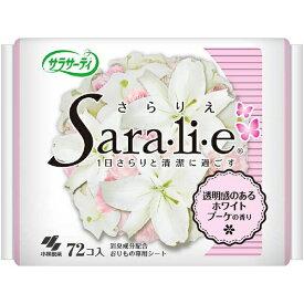 小林製薬 サラサーティ SARA・LI・E(さらりえ) 透明感のあるホワイトブーケの香り 72個入〔サニタリー用品(生理用品)〕【wtmedi】