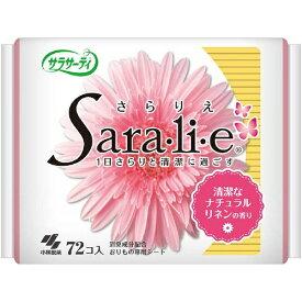 小林製薬 Kobayashi サラサーティ SARA・LI・E(さらりえ) 清潔なナチュラルリネンの香り 72個入〔サニタリー用品(生理用品)〕【rb_pcp】