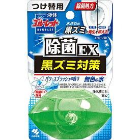 小林製薬 Kobayashi 液体ブルーレットおくだけ 除菌EX パワースプレッシュの香り 無色の水 つめかえ用 70ml〔トイレ用洗剤〕【rb_pcp】