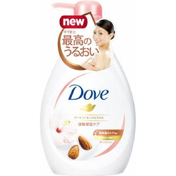 ユニリーバJCM Unilever Dove(ダヴ) ボディウォッシュ リッチケア アーモンド&ハイビスカス ポンプ(480g)〔ボディソープ〕