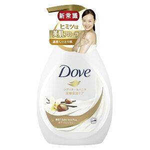 ユニリーバJCM Unilever Dove(ダヴ) ボディウォッシュ リッチケア シアバター&バニラ ポンプ(480g)〔ボディソープ〕