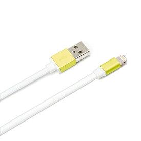 PGA [ライトニング] ケーブル 充電・転送 (0.8m・イエロー)MFi認証 PG-LC08M05YE [0.8m]