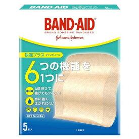ジョンソン&ジョンソン Johnson&Johnson BAND-AID(バンドエイド) 快適プラス ジャンボLLサイズ 5枚 〔絆創膏〕