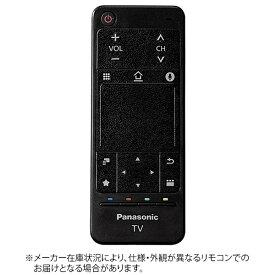 パナソニック Panasonic 純正テレビ用リモコン N2QBYA000017[N2QBYA000017] panasonic
