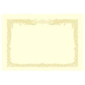 ササガワ SASAGAWA OA賞状用紙 縦書用(B5サイズ・10枚) クリーム 10-1057[101057]