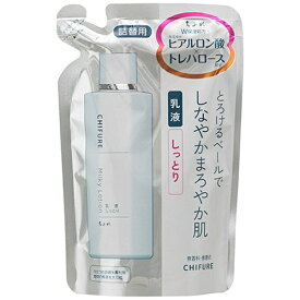 ちふれ化粧品 乳液しっとりタイプN つめかえ用(150ml) [乳液]【rb_pcp】