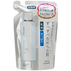 ちふれ化粧品 乳液さっぱりタイプN つめかえ用(150ml) [乳液]