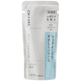 ちふれ化粧品 ふきとり化粧水N つめかえ用(150ml) [化粧水]【rb_pcp】
