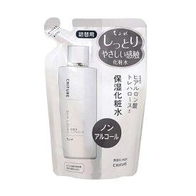 ちふれ化粧品 化粧水ノンアルコールタイプN(150ml) つめかえ用[化粧水]【wtcool】