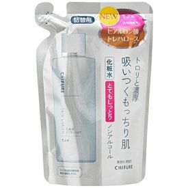ちふれ化粧品 化粧水とてもしっとりタイプ(150ml) つめかえ用[化粧水]