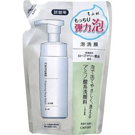 ちふれ化粧品 泡洗顔 S  つめかえ用(180ml)【rb_pcp】