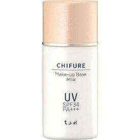 ちふれ化粧品 メーキャップ ベース ミルク UV N30mL