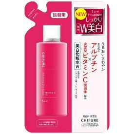 ちふれ化粧品 美白化粧水W つめかえ用(180ml)[化粧水]