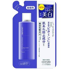 ちふれ化粧品 美白化粧水VC  つめかえ用(180ml)[化粧水]【wtcool】
