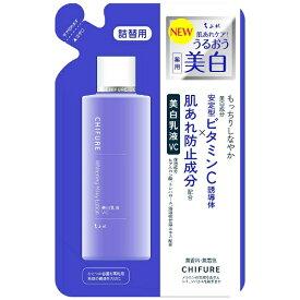 ちふれ化粧品 美白乳液VC  つめかえ用(150ml) [乳液]