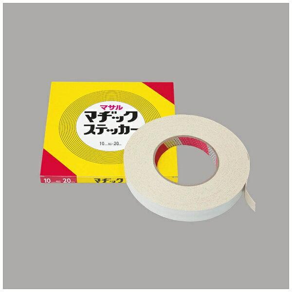 マサル工業 マヂックステッカー10mm 10MS 【日本製】