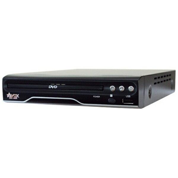 AVOX アヴォックス ADS-1180S DVDプレーヤー ブラック [再生専用][ADS1180SK]