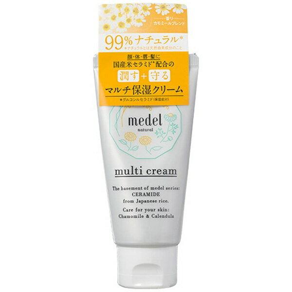 ビーバイイー BbyE medel(メデル)ナチュラル マルチ保湿クリーム カモミールブレンドアロマ