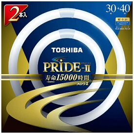 東芝 TOSHIBA FCL30-40EDC-PDZ-2P 丸形蛍光灯(FCL) メロウZ PRIDE-II(プライド・ツー) Clear-DayLight色 [昼光色][FCL3040EDCPDZ2P]