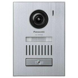 パナソニック Panasonic カメラ玄関子機 VL-VH556L-S[VLVH556LS] panasonic