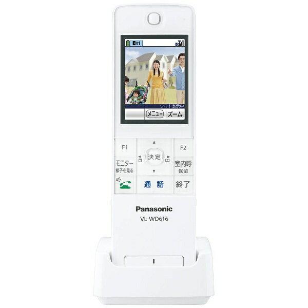 パナソニック Panasonic ワイヤレスモニター子機 VL-WD616[VLWD616] panasonic