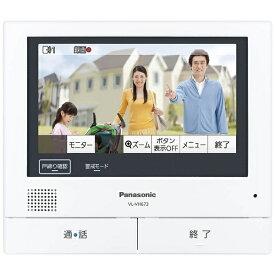 パナソニック Panasonic 増設モニター VL-VH673K[VLVH673K] panasonic