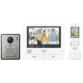 パナソニック Panasonic ワイヤレスモニター付テレビドアホン VL-SWH705KL[インターホン ワイヤレス スマホ VLSWH705KL]