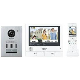 パナソニック Panasonic ワイヤレスモニター付テレビドアホン VL-SWH705KS[インターホン ワイヤレス 子機 VLSWH705KS]