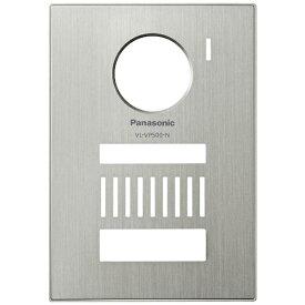 パナソニック Panasonic 着せ替えデザインパネル VL-VP500-N[VLVP500N] panasonic