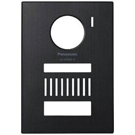 パナソニック Panasonic 着せ替えデザインパネル VL-VP500-H[VLVP500H] panasonic