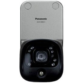 パナソニック Panasonic ホームネットワークシステム 「スマ@ホーム システム」 (屋外バッテリーカメラ) KX-HC300S-H[KXHC300SH] panasonic