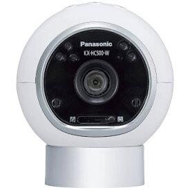 パナソニック Panasonic ホームネットワークシステム 「スマ@ホーム システム」 (おはなしカメラ) KX-HC500-W[KXHC500W] panasonic