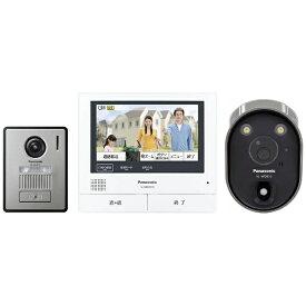 パナソニック Panasonic ワイヤレスカメラ付テレビドアホン VL-SVH705KLC[VLSVH705KLC] panasonic