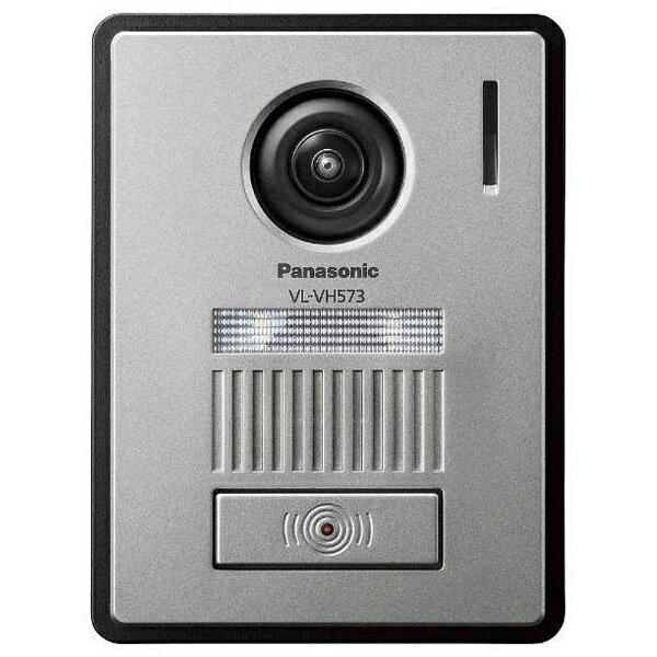 パナソニック Panasonic カメラ玄関子機 VL-VH573L-H[VLVH573LH] panasonic