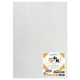 ヒサゴ HISAGO クラッポ和紙[A4サイズ /10枚]各種プリンタ 奉書 金銀振り QW52S