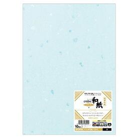 ヒサゴ HISAGO クラッポ和紙[A4サイズ /10枚]各種プリンタ すみれ 水 QW32S