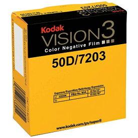 コダック Kodak カラーネガ VISION3 50D スーパー8 ムービーフィルム 7203 50フィート