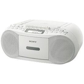 ソニー SONY CFD-S70 ラジカセ ホワイト [ワイドFM対応 /CDラジカセ][CFDS70WC]