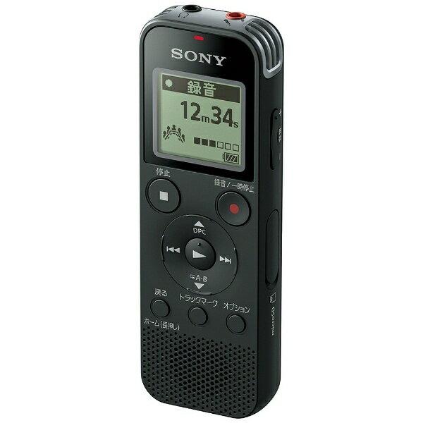 【送料無料】 ソニー ICレコーダー(ブラック) ICD-PX470FBC[ICDPX470FBC]