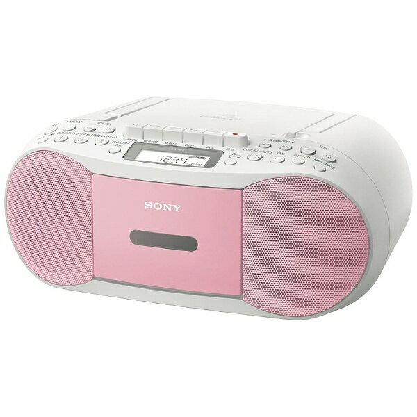 ソニー SONY CFD-S70 ラジカセ ピンク [ワイドFM対応 /CDラジカセ][CFDS70PC]