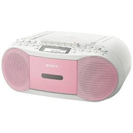 ソニー SONY ラジカセ CFD-S70 ピンク [ワイドFM対応 /CDラジカセ][CFDS70PC]
